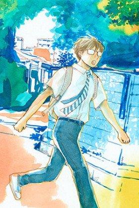 Machida-kun no Sekai - Постер