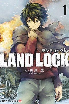 Land Lock - Poster