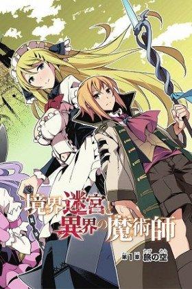 Kyoukai Meikyuu to Ikai no Majutsushi - Poster