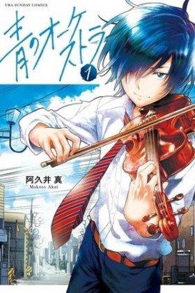 Ao no Orchestra - Poster