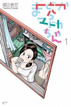 Mado kara Madoka-chan - Постер