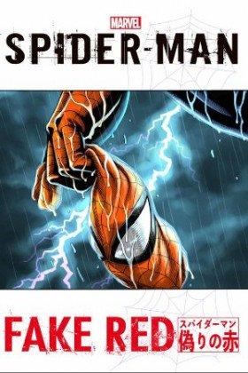 Spider-Man: Fake Red - Постер