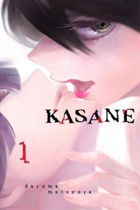 Kasane (Daruma Matsuura) - Постер