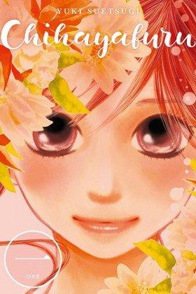 Chihayafuru - Poster