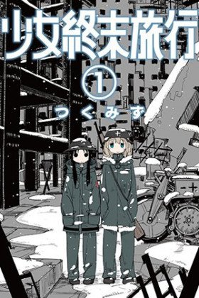 Girls' Last Tour - Poster