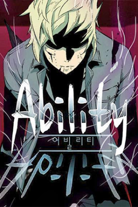 Ability - Poster